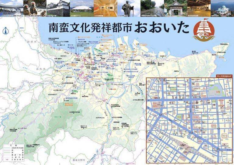 大分の観光情報・ブック・パンフレット・リーフレット・宿・ホテル・グルメなど | :大分市観光マップ