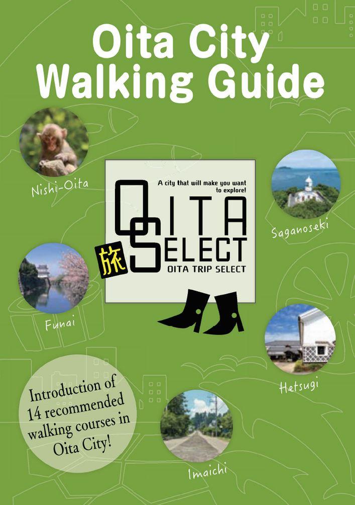 大分の観光情報・ブック・パンフレット・リーフレット・宿・ホテル・グルメなど | :Oita City Walking Guide 大分市まち歩きガイドブック 英語版