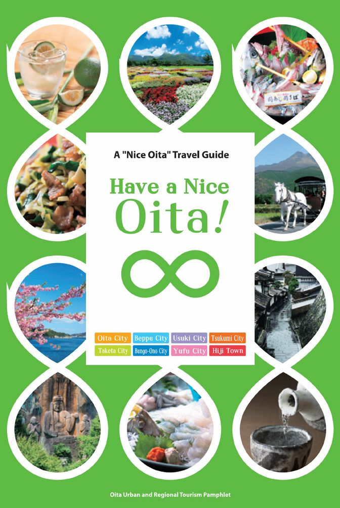 大分の観光情報・ブック・パンフレット・リーフレット・宿・ホテル・グルメなど | :ナイスなおおいた旅手帳 英語版