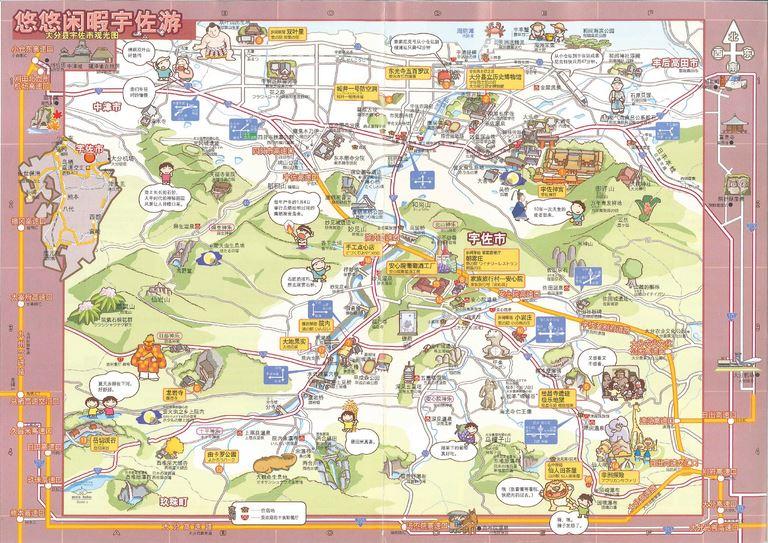 大分の観光情報・ブック・パンフレット・リーフレット・宿・ホテル・グルメなど | :宇佐遊々マップ 簡体中文