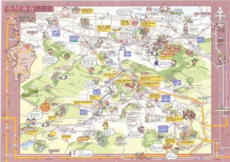 大分の観光情報・ブック・パンフレット・リーフレット・宿・ホテル・グルメなど | :宇佐遊々マップ 한국어