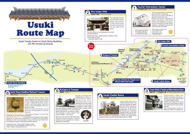 大分の観光情報・ブック・パンフレット・リーフレット・宿・ホテル・グルメなど | :Usuki Route Map